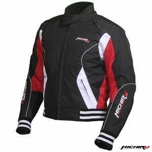 Куртка мотоциклетная MICHIRU Urban