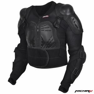 Куртка защитная MICHIRU  Protection Jacket